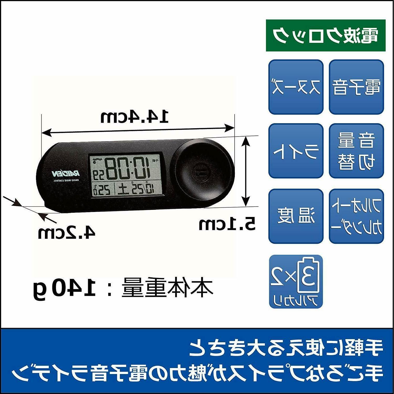 New SEIKO Clock large digital NR532K from F/S