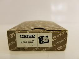 NEW 1986 Seiko Quartz Black Gold Travel Alarm Clock Sealed Q